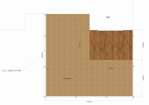 デッキ&フェンス 平面図